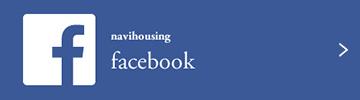 ナビハウジングのFacebook
