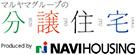 マルヤマグループの分譲住宅 produced by NAVIHOUSING